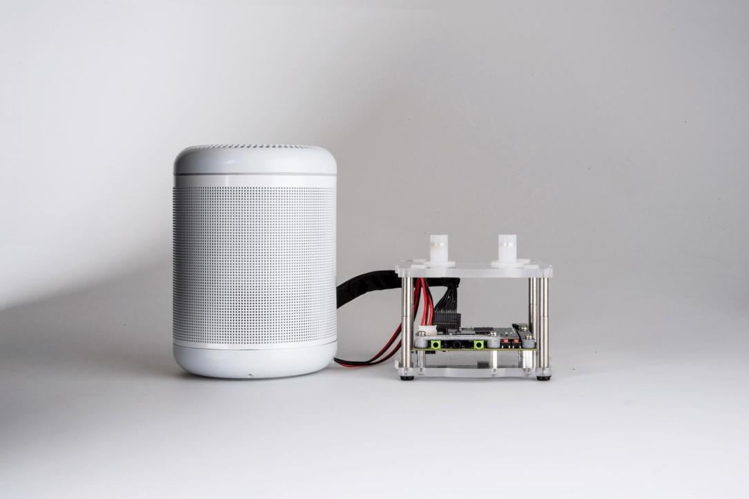 Qualcomm Smart Audio 400
