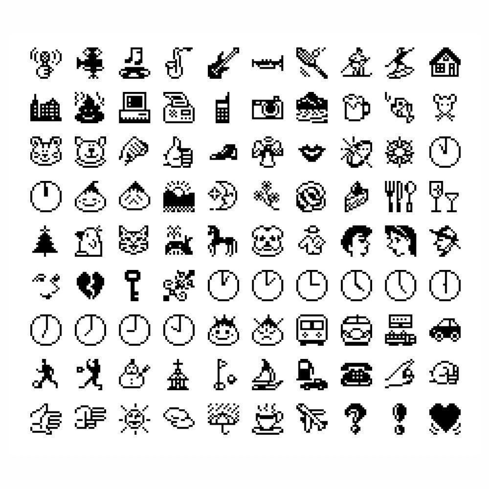 Softbank Emoji 1997