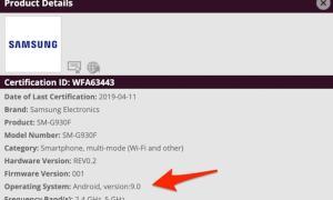 Samsung Galaxy S7 Wifi Alliance Android 9 Pie