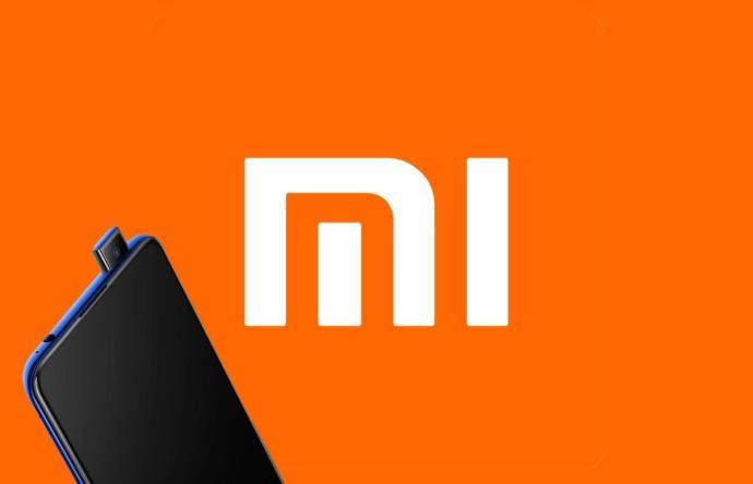 Xiaomi Mi Kamera Header