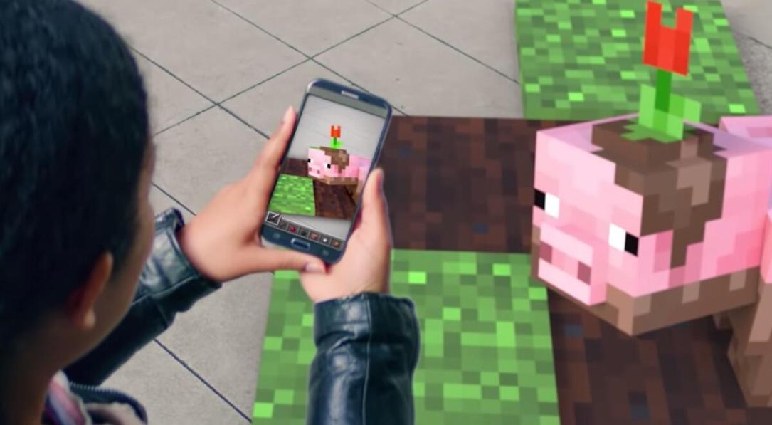 Minecraft Ar Header