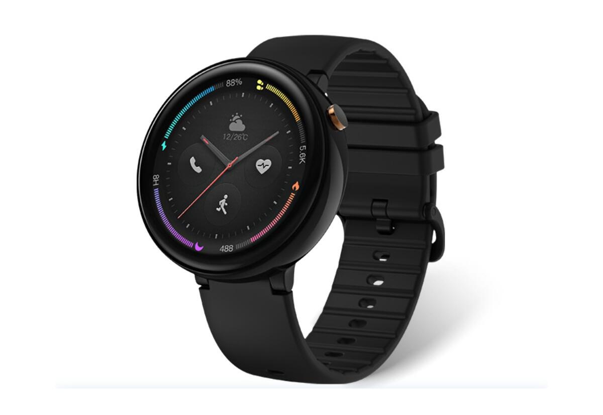 Amazfit Smart Watch 2 Header