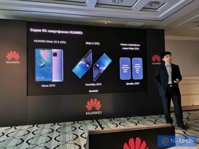 Huawei 5g Modelle Russland