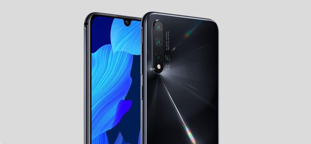 Huawei Nova 5 1
