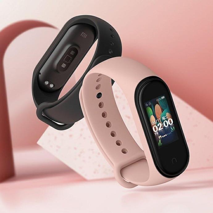 Xiaomi Mi Band 4 Bild2