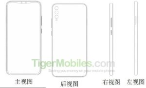 Xiaomi Patent 1