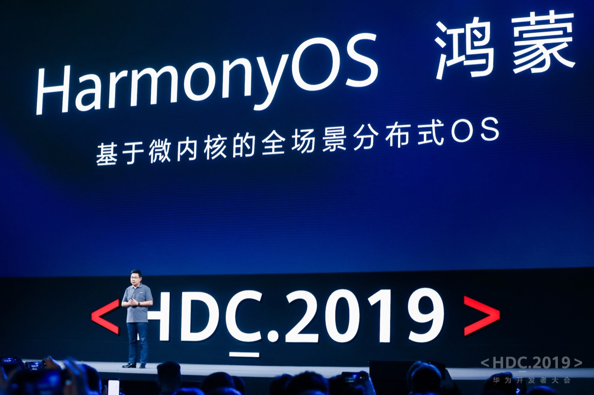 Huawei Developer Conference 2019 (1)