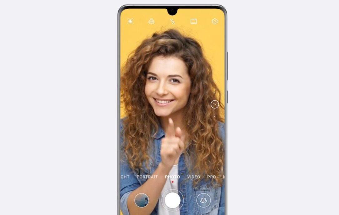 Huawei Emui 10 Kamera App
