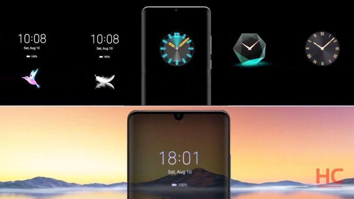 Huawei Emui 10 Screen3