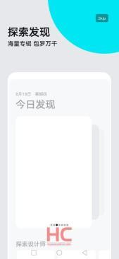 Huawei Emui 10 Teaser4