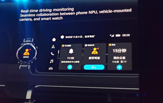 Huawei Hicar Screen