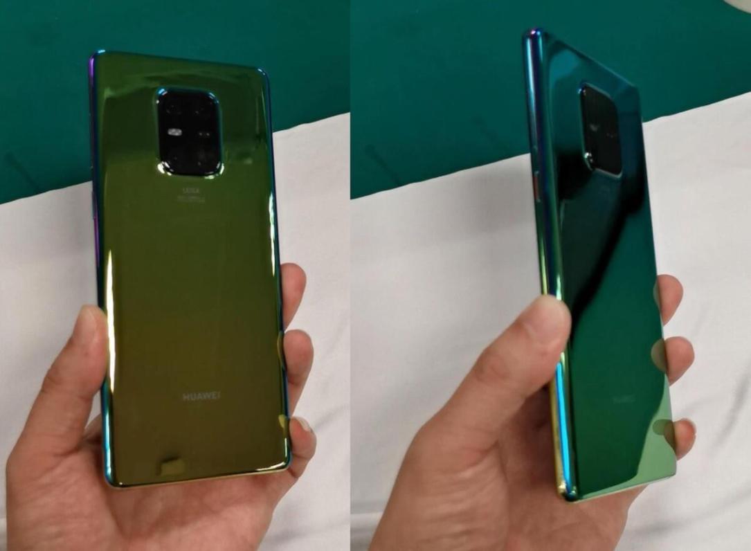 Huawei Unbekannt Leak