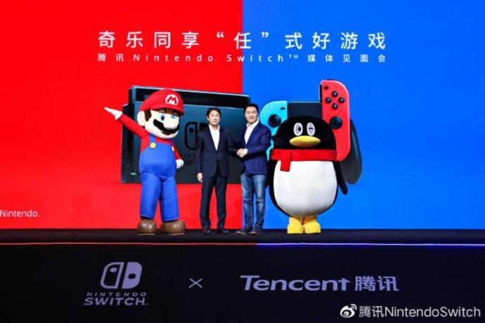 Nintendo Switch China