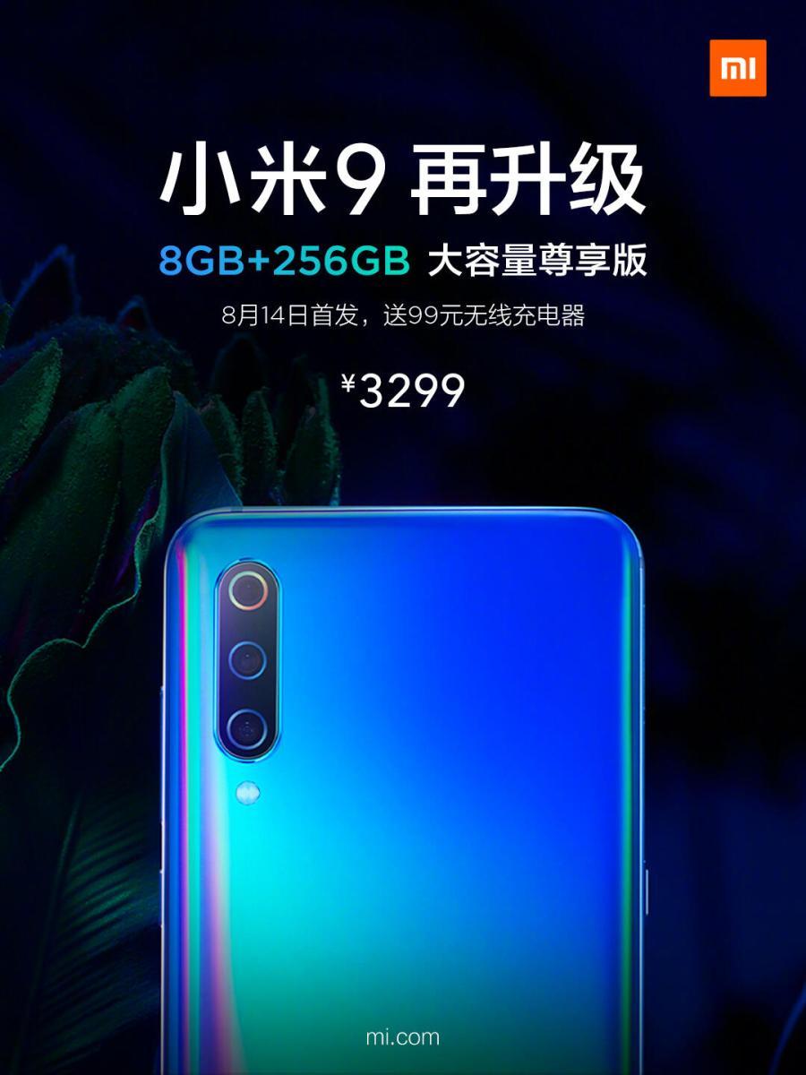 Xiaomi Mi 9 256 Gb