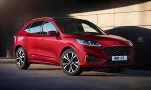 2019 Ford Kuga Static 1 Low