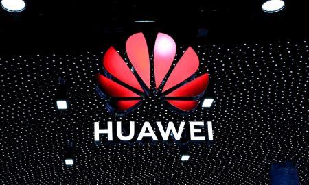 Huawei Logo Licht Header