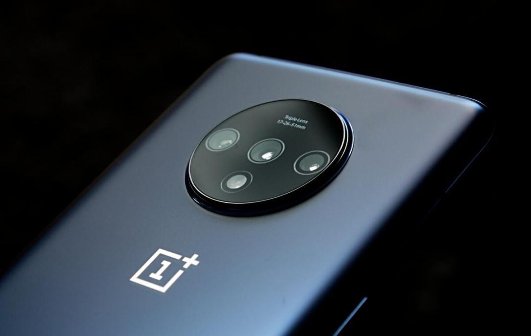 Oneplus 7t Kamera Header