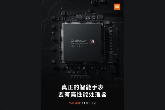 Xiaomi Mi Watch Sdw 3100