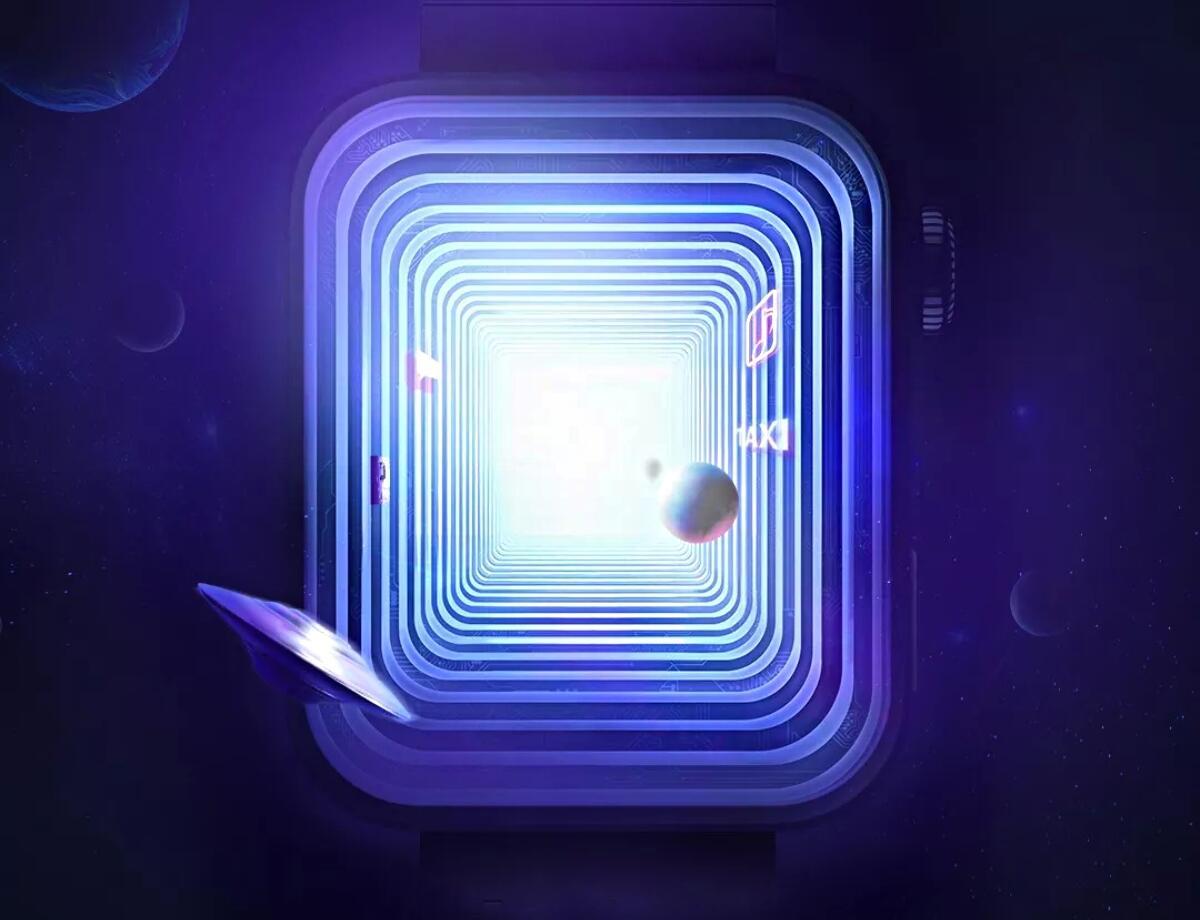 Xiaomi Mi Watch Teaser