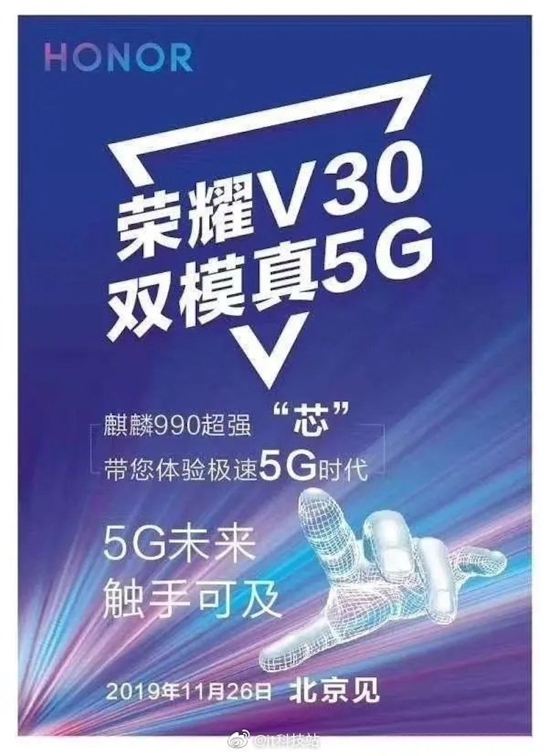 Honor V30 Event