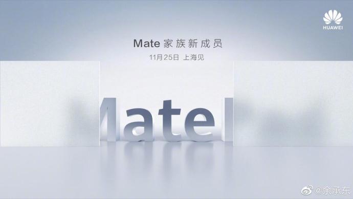 Huawei Matepad Pro Teaser