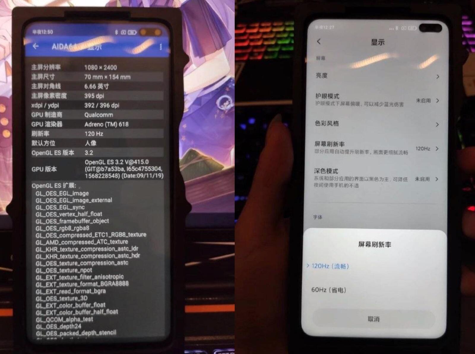 Xiaomi 120 Hz Redmi K30