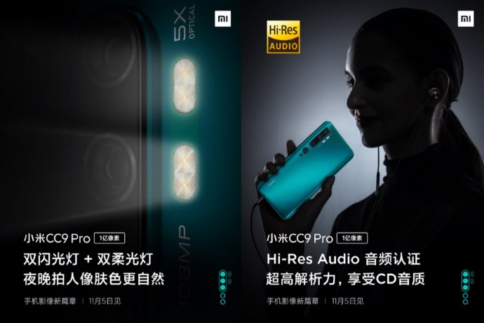 Xiaomi Mi Note 10 Blitz Audio