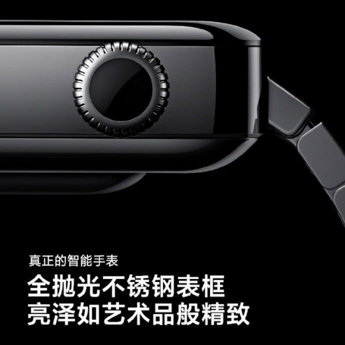 Xiaomi Mi Watch Edelstahl