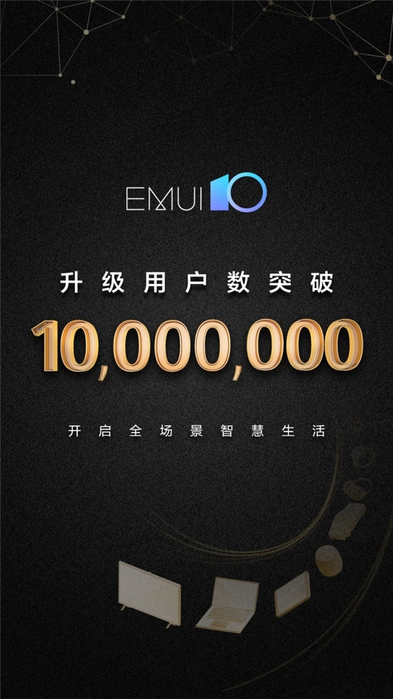 Emui 10 Millionen