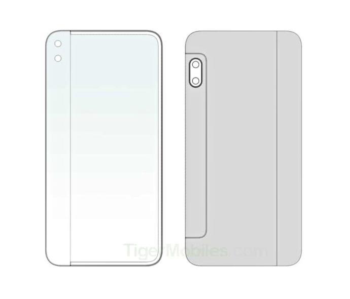 Xiaomi Patent Slider