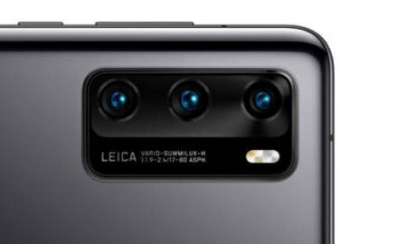Huawei P40 Presse Kamera Leak