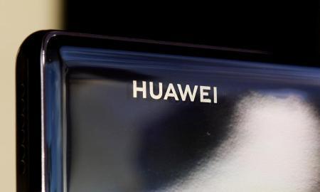 Huawei Logo Device Header