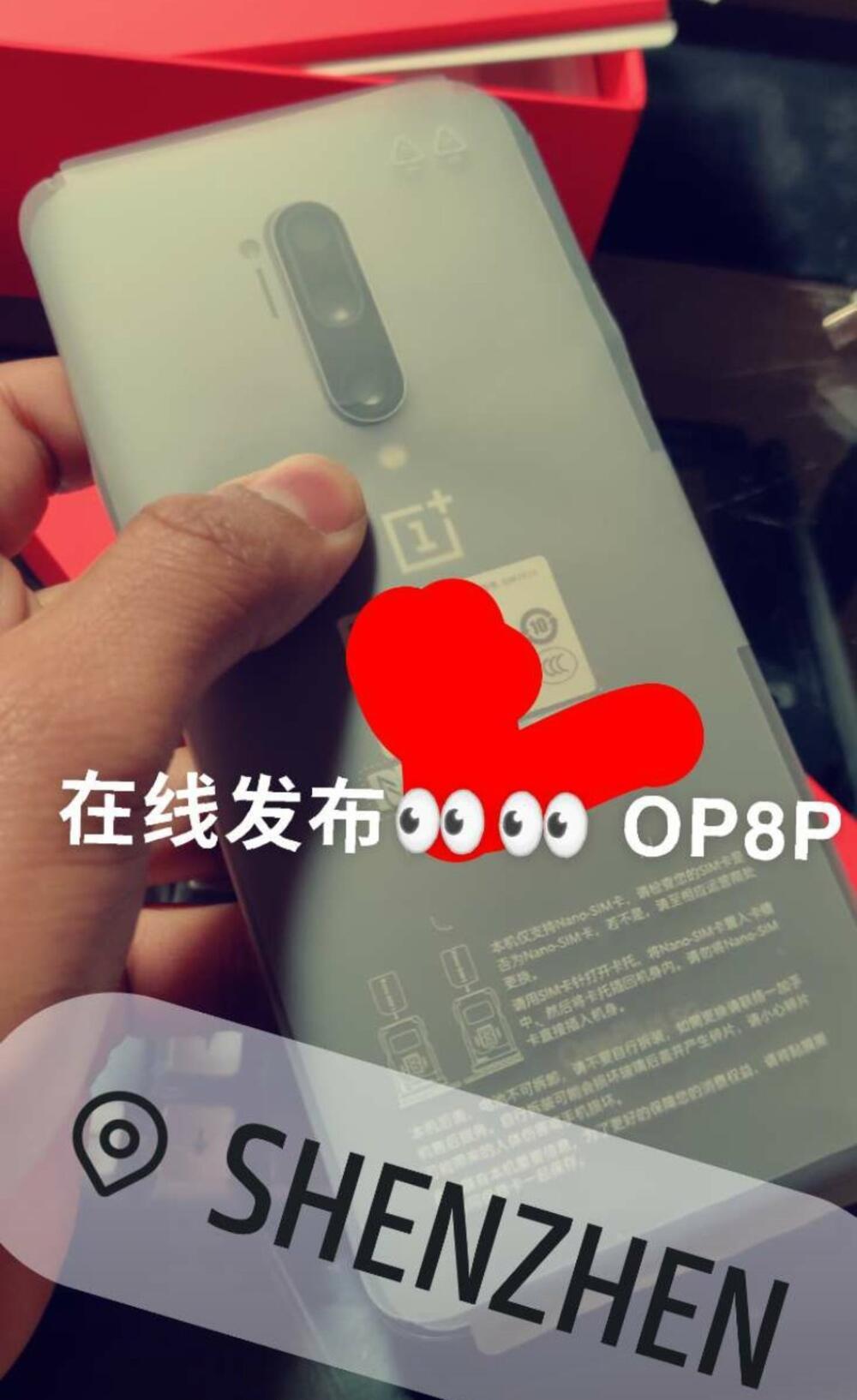 Op8p Leak