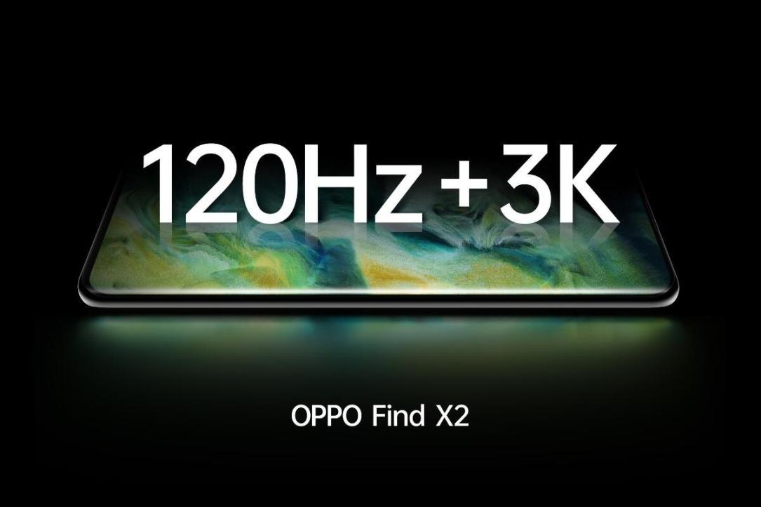 Oppo Find X2 Teaser