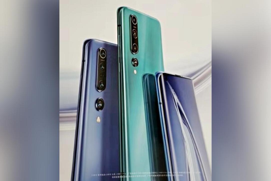 Xiaomi Mi 10 Poster Leak