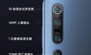 Xiaomi Mi 10 Pro Kamera