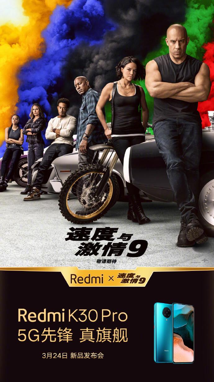 Redmi K30 Pro Ff9 Poster