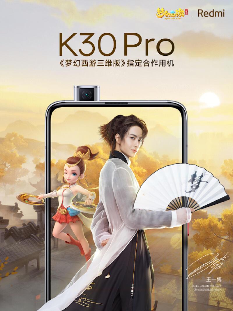 Redmi K30 Pro Weibo3