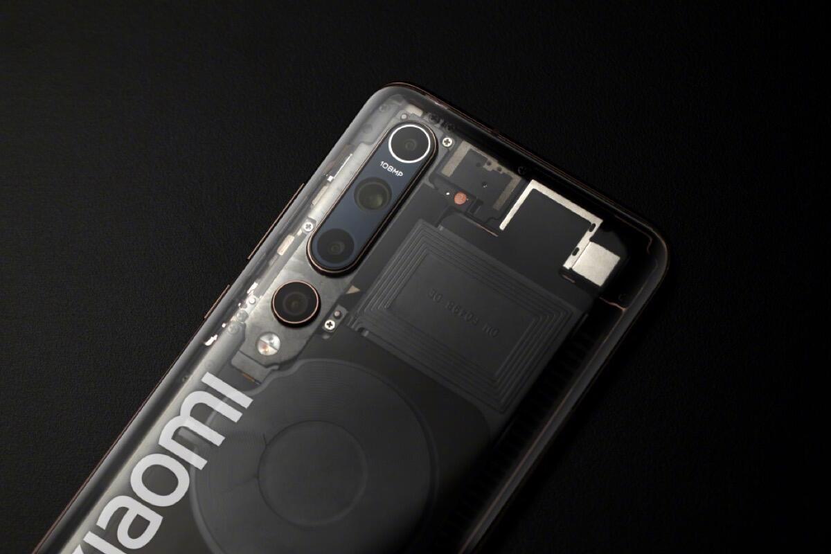 Xiaomi Mi 10 Explorer Edition Bild3