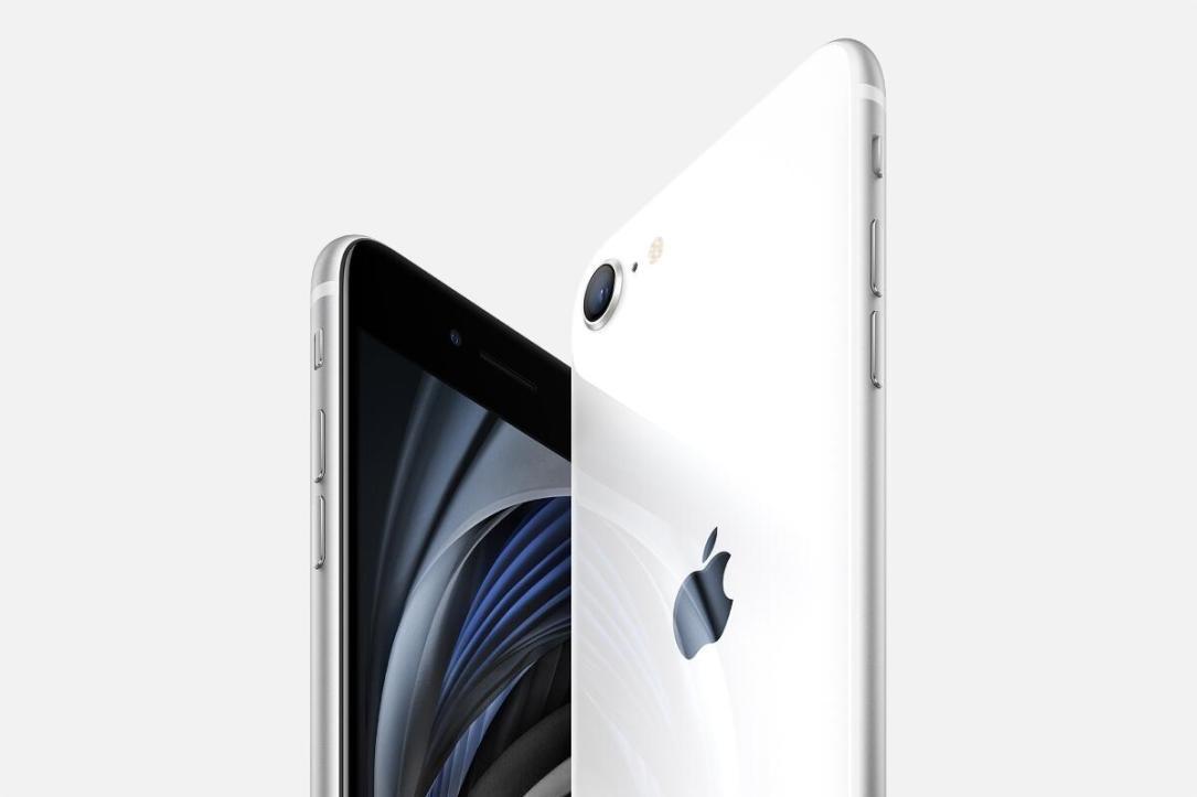 Apple Iphone Se 2020 Header