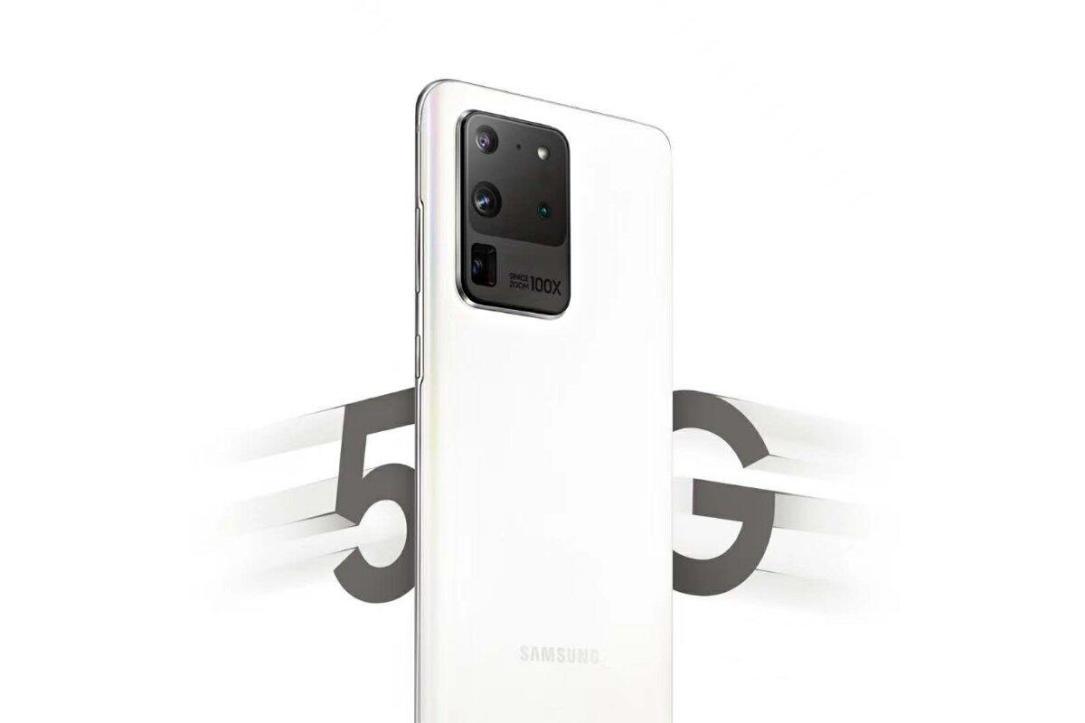 S20 Ultra Weiss Leak