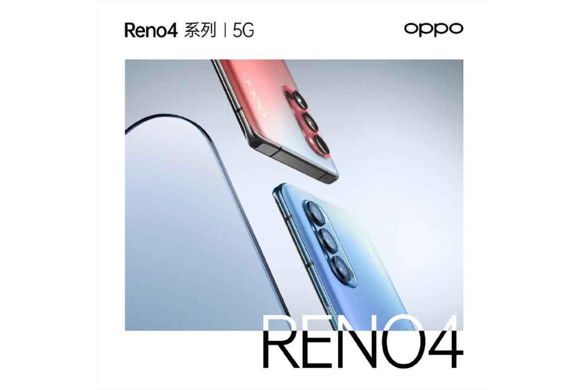 Oppo Reno 4 Teaser1