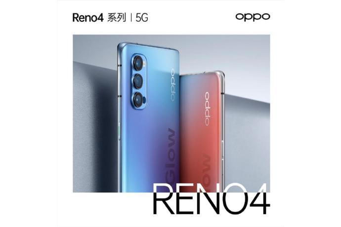 Oppo Reno 4 Teaser2