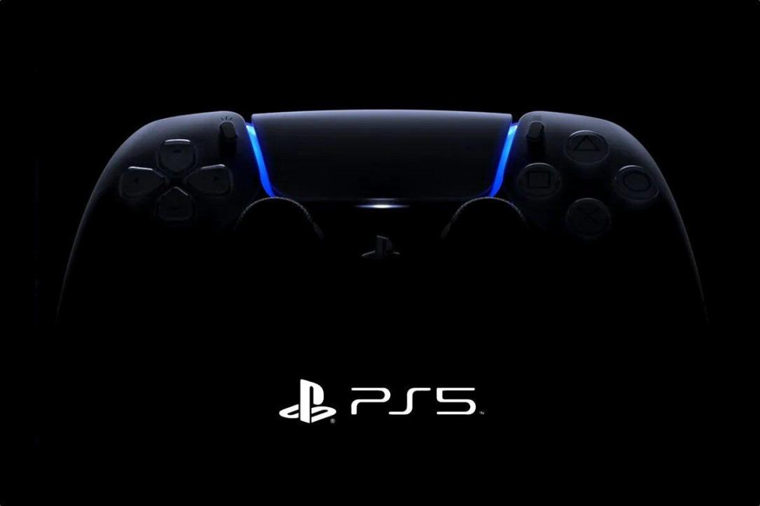 Sony Ps5 Header