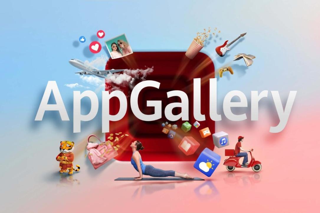 Huawei Appgallery Header