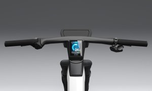 Bosch E Bike Konzept Display
