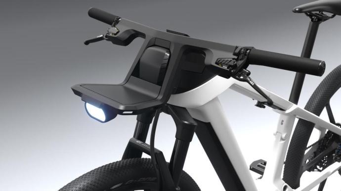 Bosch E Bike Konzept Lenker