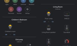 Google Home Dark Mode