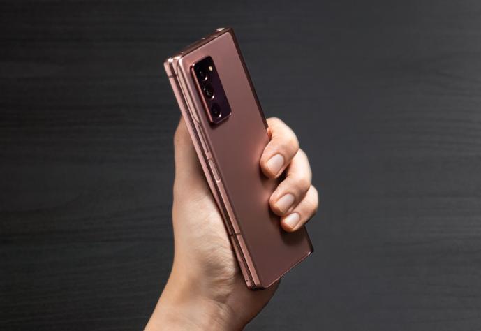 Samsung Galaxy Z Fold 2 5g Header