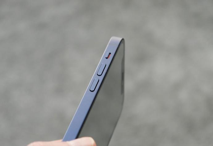 Apple Iphone 12 Volume